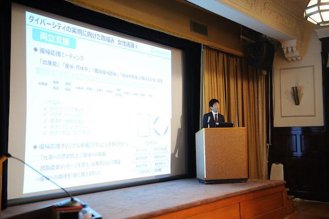 池田泉州銀行の事例発表