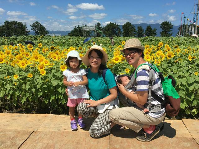 横江さん家族写真