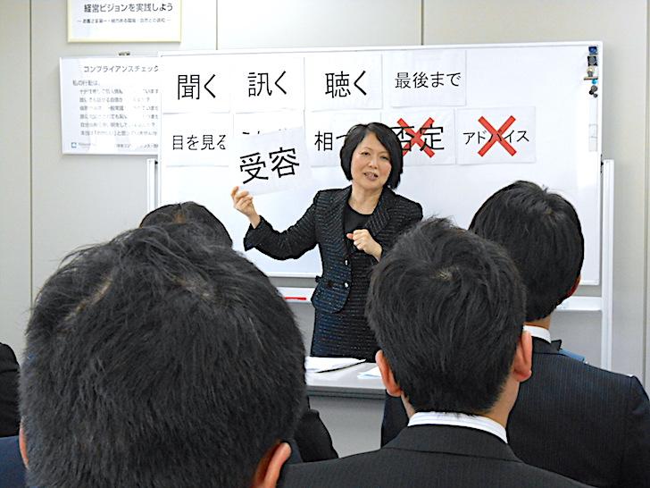 横山さん講師