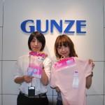 gunze08