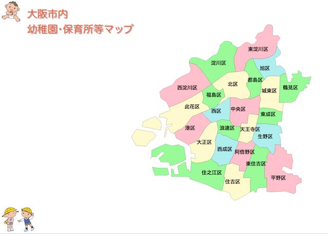 保育所マップ