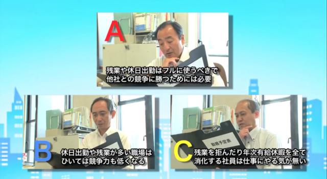 大阪市職員