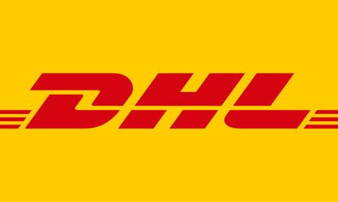 DHLロゴ
