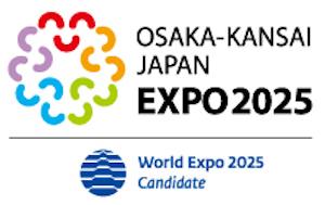 大阪万博2025誘致