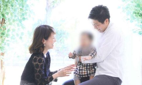 ISO総合研究所の女性社員と家族