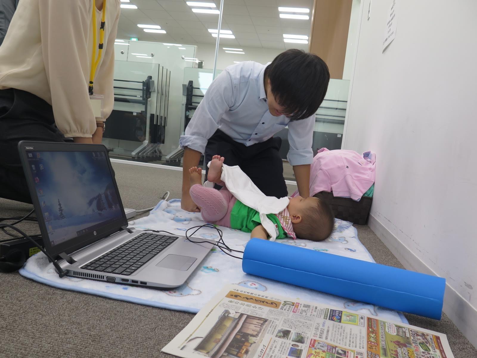 赤ちゃん先生の写真