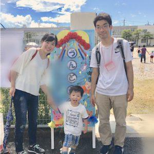 関西アーバン銀行女性社員と家族