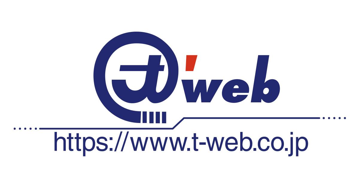 T-WEB ロゴ