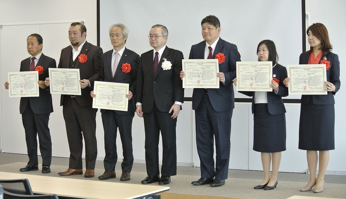 平成30年度市長表彰企業表彰式