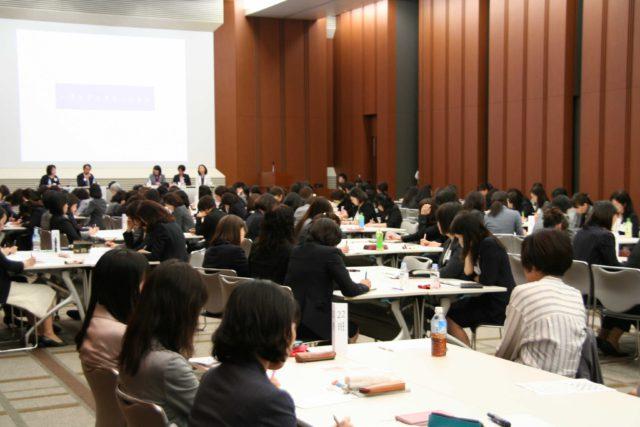 日本生命会議
