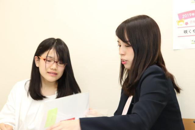新教育総合研究会株式会社神野友梨さん仕事風景