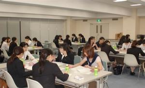 大阪信用金庫会議