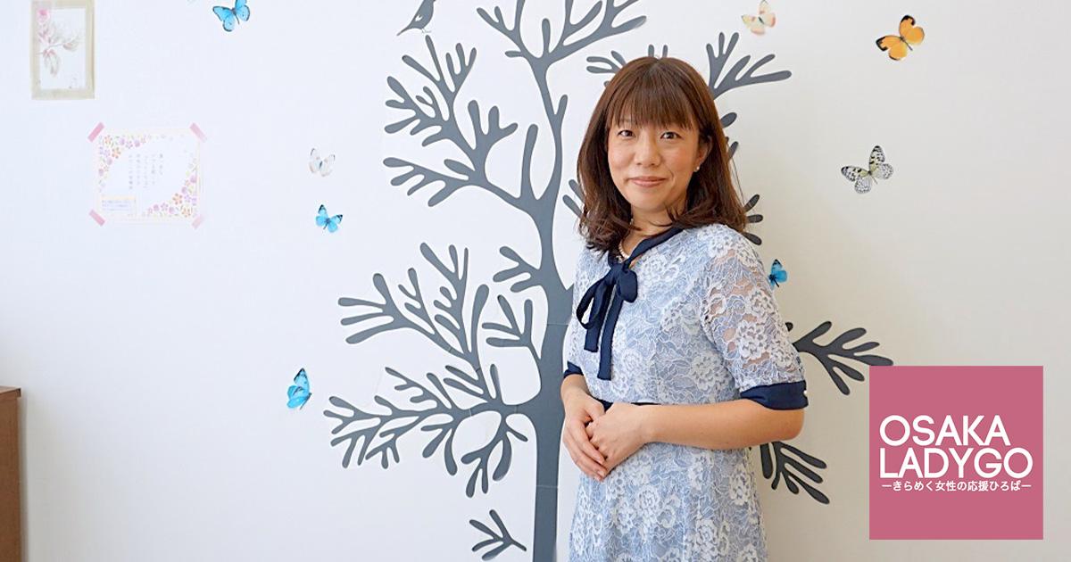 今井久美子さん