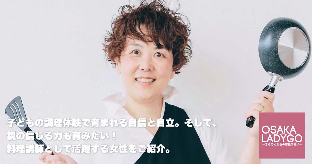 持田あゆみ