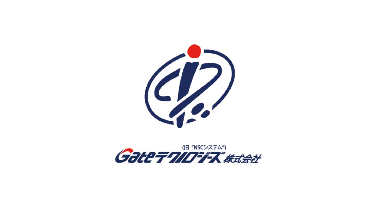 Gateテクノロジーズ株式会社